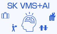 SK VMS+AI