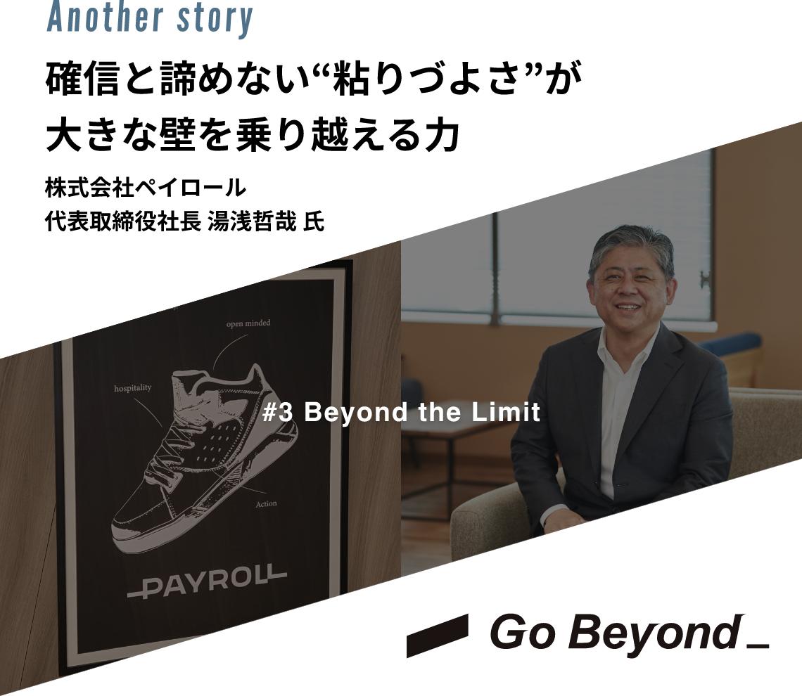 資本提携先企業「ピルボックスジャパン株式会社」の取り組みのご紹介